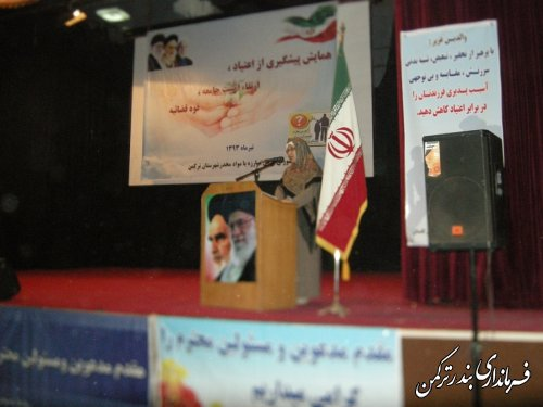 همایش پیشگیری از اعتیاد در شهرستان ترکمن برگزار شد