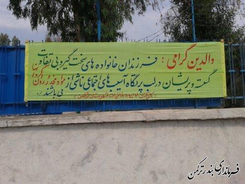 پارچه نویسی اداره دخانیات شهرستان بمناسبت هفته مبارزه با مواد مخدر