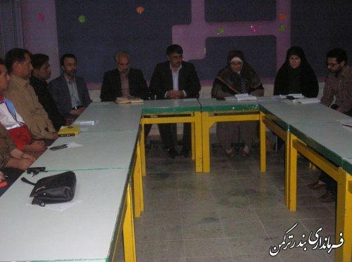 برگزاری نشست اعضای انجمن کتابخانه های شهرستان ترکمن