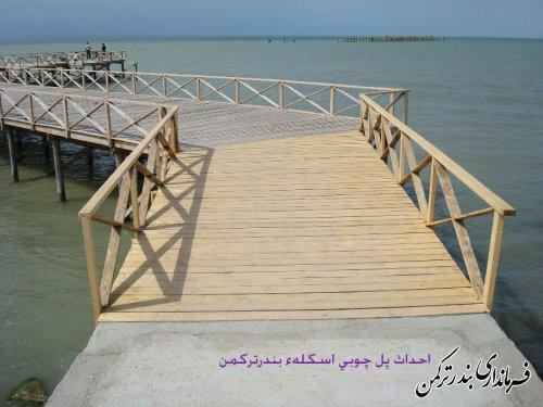 شهرستان بندر ترکمن