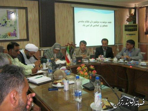 چهارمین جلسه شورای اداری شهرستان ترکمن در هفته دولت تشکیل شد