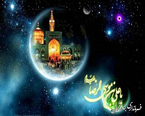 ولادت با سعادت امام رضا (ع) بر همه مسلمین جهان مبارک باد