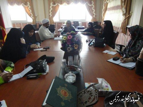 برگزاری نشست بانوان فرهیخته در شهرستان ترکمن