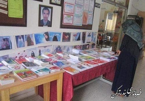 ویژه برنامه های دهه کرامت کتابخانه سعدی و کانون پرورشی فکری کودکان بندرترکمن