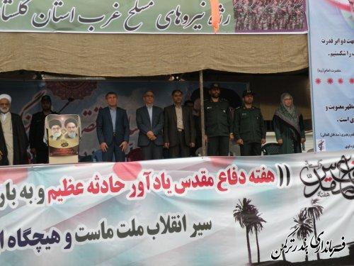 حضور فرماندار شهرستان ترکمن در رژه نیروهای مسلح غرب استان (کردکوی)