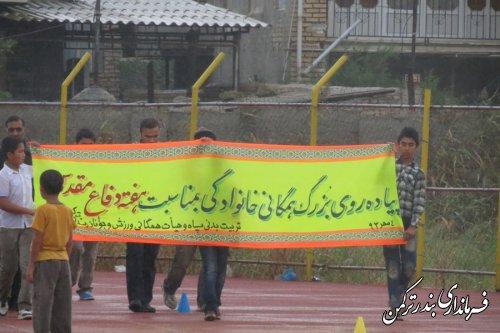 همایش بزرگ پیاده روی خانوادگی درشهرستان ترکمن  برگزار شد