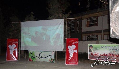 برگزاری برنامههای حوزه مشاور جوان فرمانداری ترکمن در هفته دفاع مقدس