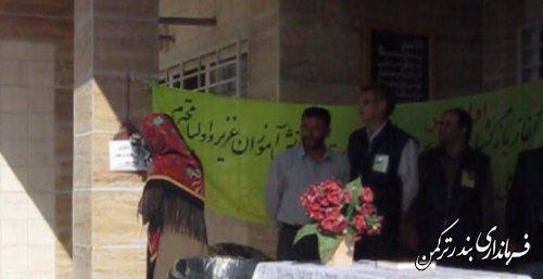 زنگ اغاز سرشماری کشاورزی در شهرستان ترکمن بدست فرماندار شهرستان نواخته شد