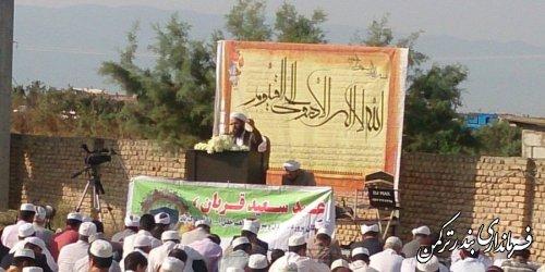 برگزاری نماز وحدت آفرین عید قربان در روستای نیازآباد