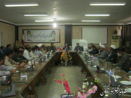 جلسه ستاد هماهنگی سرشماری عمومی کشاورزی شهرستان ترکمن برگزار شد