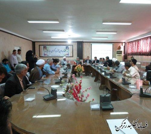 جلسه هماهنگی جشن وحدت اعیاد سعید قربان و غدیر خم در شهرستان ترکمن برگزار شد