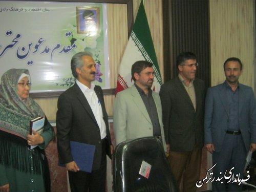 """معاون فرماندار شهرستان """"ترکمن"""" منصوب شد"""