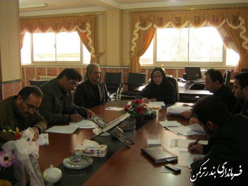 جلسه بررسی وتعیین اولویت پروزه های نیمه تمام شهرستان  ترکمن