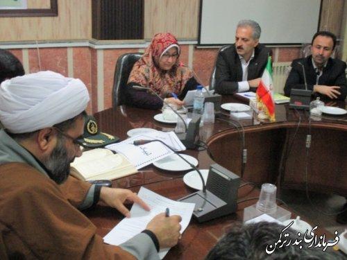 جلسه هماهنگی و برنامه ریزی راهپیمایی 22 بهمن برگزار شد