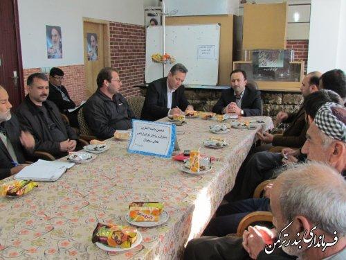 برگزاری دهمين جلسه اقماری شوراها و دهياران بخش سيجوال با محوريت راهپيمايي 22 بهمن