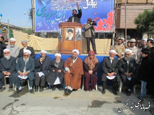 متن کامل قطعنامه راهپیمایی سراسری یومالله 22 بهمنماه 1393