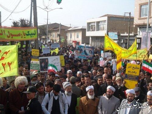 راهپیمایی ۲۲ بهمن در بندرترکمن برگزار شد