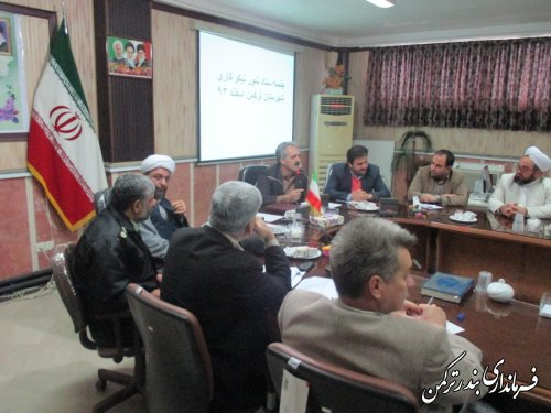 جلسه هماهنگی جشن نیکوکاری شهرستان ترکمن برگزار شد