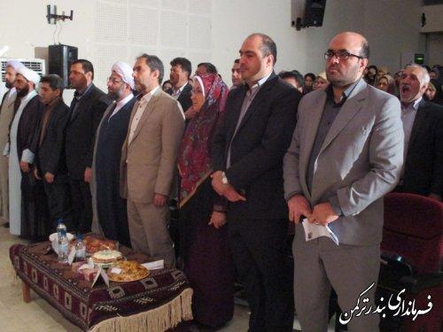 همایش شهرستانی وحدت فاطمی در بندرترکمن برگزار شد