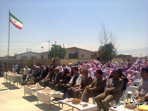 برگزاری مراسم بزرگداشت روز معلم در روستای چپاقلی