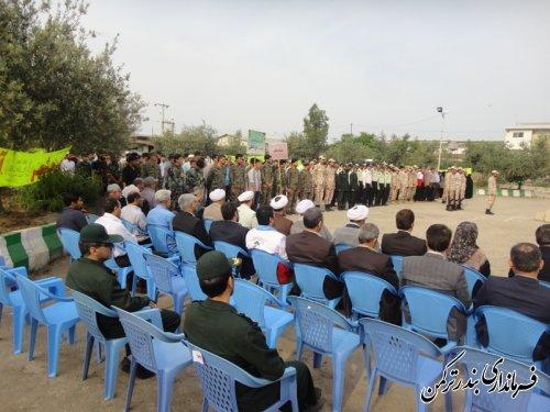برگزاری مراسم صبحگاه مشترک در شهرستان ترکمن