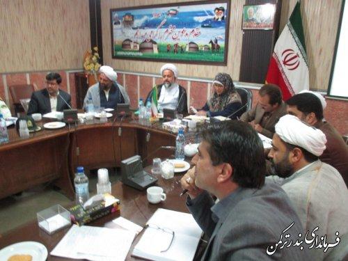 دومین جلسه شورای اداری شهرستان ترکمن برگزار شد