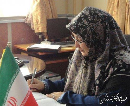 پیام تسلیت فرماندار ترکمن به مناسبت سالگرد ارتحال حضرت امام خمینی(ره)