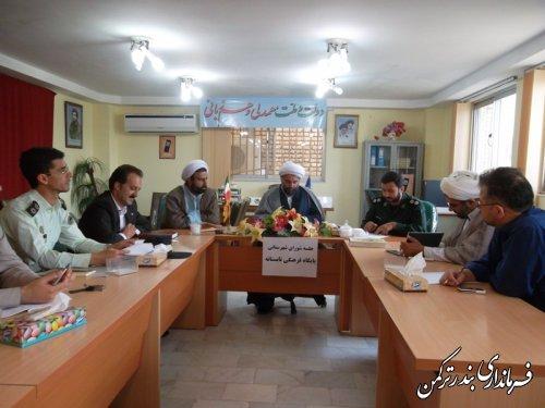 برگزاری جلسه هماهنگی طرح سالم سازی دریا در شهرستان ترکمن