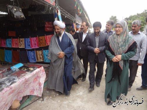 افتتاحیه نمایشگاه توانمندسازی مددجویان کمیته امداد شهرستان ترکمن