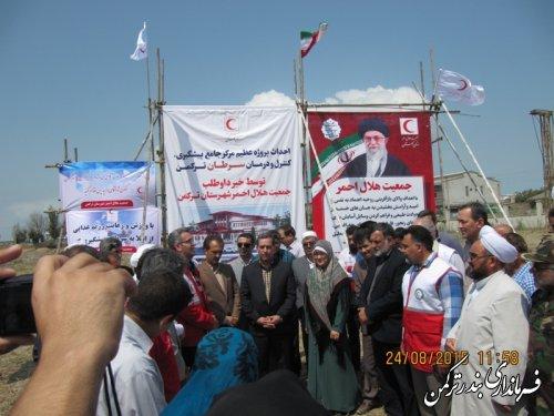 کلنگ زنی مرکز جامع پیشگیری ، کنترل و درمان سرطان شهرستان ترکمن
