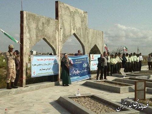 اجرای مراسم غبارروبی گلزار شهدای روستای چپاقلی