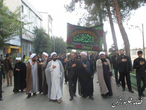 برگزاری آئین عزاداری سرور و سالار شهیدان در شهرستان ترکمن
