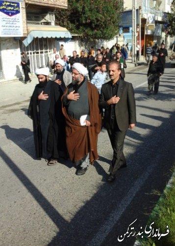 برگزاری مراسم عاشورای حسینی در شهرستان ترکمن