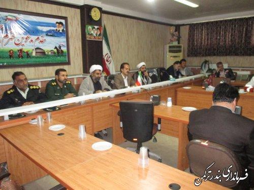 جلسه هماهنگی ستاد بزرگداشت یوم الله 13 آبان شهرستان ترکمن تشکیل شد