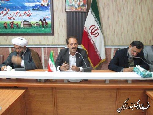 برگزاری جلسه کارگروه تخصصی، اجتماعی و فرهنگی در شهرستان ترکمن