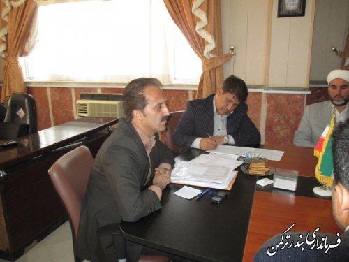 جلسه هماهنگی با خیرین مبارزه با مواد مخدر شهرستان ترکمن