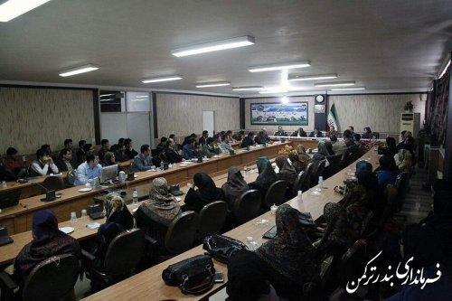 نشست تخصصی جوانان و توسعه گردشگری شهرستان ترکمن