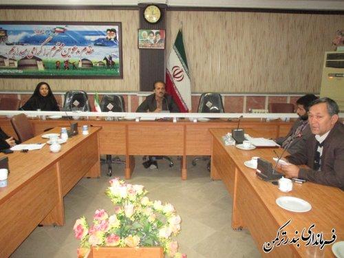 جلسه گروه کاری سلامت بانوان و جمعیت شهرستان ترکمن برگزار شد