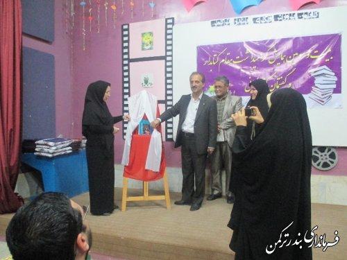 همایش تجلیل از مقام کتابدار و ترویج کتابخوانی در شهرستان ترکمن برگزار شد