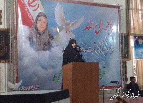 معاون رئیس جمهور: فرماندار فقیده بندرترکمن الگوی مناسب دختر ایرانی است