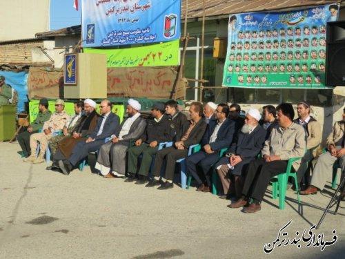 برگزاری مراسم صبحگاه رزمایش فجر انقلاب اسلامی در شهرستان ترکمن