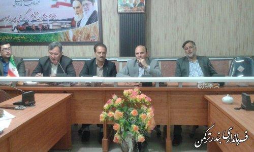 سومین جلسه ستاد ساماندهی امور جوانان شهرستان ترکمن برگزار شد