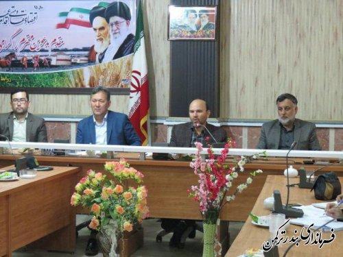 چهارمین جلسه ستاد ساماندهی امور جوانان شهرستان ترکمن برگزار شد