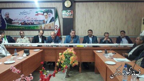 چهارمین جلسه شورای اداری شهرستان ترکمن برگزار شد