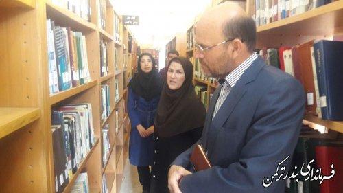 بازدید سرزده فرماندار از کتابخانه عمومی سعدی شهرستان ترکمن