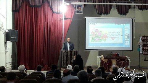 همایش روز خانواده و تکریم بازنشستگان اجلاسیه 4000 شهید استان در شهرستان ترکمن برگزار شد