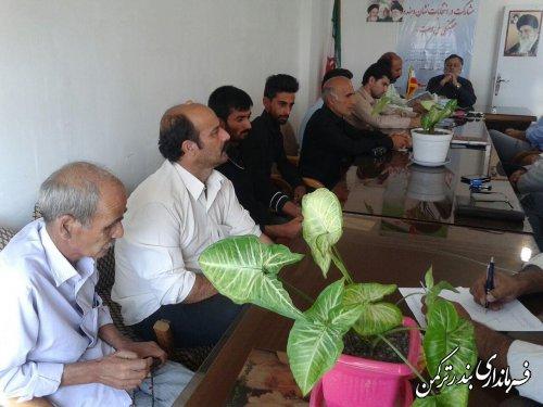 جلسه اقماری مهر ماه بخشداری سیجوال وگرامیداشت هفته نیروی انتظامی