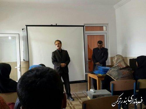 برگزاری دوره آموزشی سفیران سرشماری نفوس و مسکن سال 95  شهرستان ترکمن