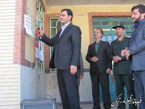 مراسم جشن عاطفه ها در شهرستان ترکمن برگزار شد