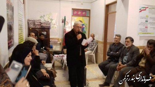 برگزاری مراسم جشن هفته کتاب و کتابخوانی در روستای سیجوال